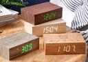 天然木目の内側から浮かび上がる時刻表示LEDウッドクロック置時計暗闇でも時間をはっきり確認できるLEDクロックアッシュ ウォルナット ホワイト キャメルブロックデスククロックタッチセンサー搭載目覚まし時計の写真