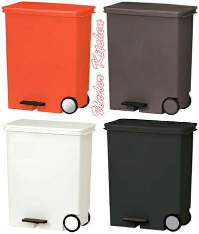 Large Kitchen Trash Can With Lid - Best Kitchen Ideas 2017