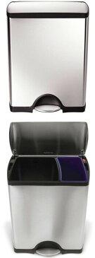 分別可能四角型ゴミ箱 ペダル式ステップスクエアダストボックス2つのインナーボックス付きで簡単洗浄ゆっくり蓋が閉まるエアーダンパー採用ペダルビンリサイクラー シンプルヒューマンsimplehuman 46L 30L+16L汚れが付きにくい表面コーティング