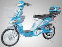 最大出力350W 原動機付自転車(原付)の免許で乗れる電気スクーター(電動バイク)ECOエコバイ...