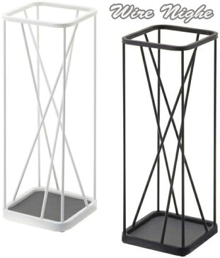 コンプリケイティッドフレーム傘立てコンパクトパイプアンブレラスタンド捻りを加えたデザイン ホワイト ブラック水滴も下の器でキャッチして床が濡れないComplicated UMBRELLA STAND機能的で美しい玄関フロアを演出