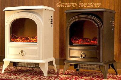 見ているだけでも暖かい電気式即暖温風暖炉型ファンヒーター北欧の冬のリビングの暖炉をモチーフにデザインレトロアンティークヒーター ホワイト ブラック薪が燃えているような臨場感ライティングの強さも調整可能 暖房器具