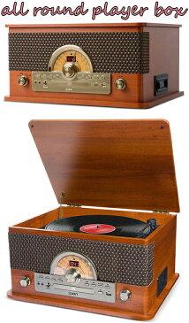天然木キャビネットオールインワンプレイヤーレコードプレイヤー&CDプレイヤーラジオ&カセットプレイヤー ラジオ USB&Bluetooth搭載ウッドレトロ調アンティーク外部入力端子も装備