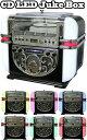 アンティークレコードプレイヤー風リモコン付きCDプレイヤー&FMラジオ&AMラジオLEDライト付きクラシックジュークボックススタイルSDカード&USBメモリスティック&ラジオジュークボックス型 MP3再生対応RETRO ANTIQUE CD PLAYER FMAM PLAYER