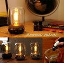 インテリアテーブルライト照明 バルブアロマランプフィラメントライトガラ...