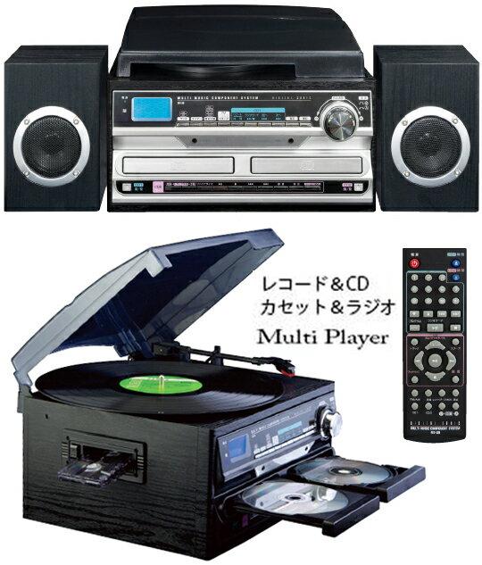 オーディオ, セットコンポ CD FMAMCD