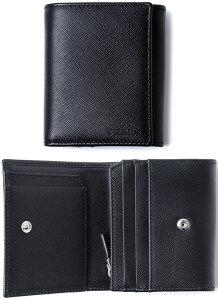 f5ff82b9053d プラダ(PRADA) ファスナー 財布 | 通販・人気ランキング - 価格.com