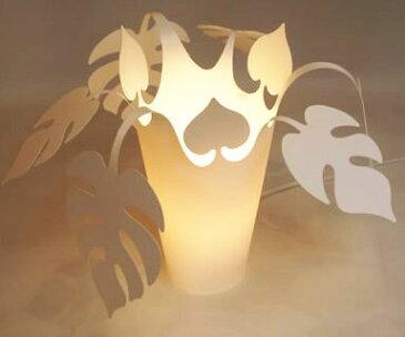 照明 MONSTERA テーブルスタンド モンステラ オリジナル照明 デザイン照明 ハワイアン リゾート ライト ライティング Light Lighting ランプ Rump リビング ダイニング 寝室 スタンドライト プレゼント DS−043