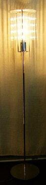 オーロラ AURORA 照明 インテリア フロアスタンド モダン オリジナル照明 デザイン照明 間接照明 ライト ライティング Light Lighting ランプ Rump リビング ダイニング 寝室 スタンドライト プレゼント DF-013-1C