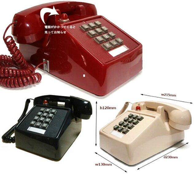 電話機, 家庭用電話機