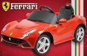 フェラーリ正規ライセンス商品イタリアの名車 フェラーリ ベル...