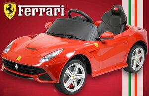 フェラーリ正規ライセンス商品イタリアの名車 フェラーリ ベルリネッタ スポーツカーFerrari...
