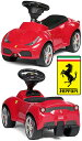 正規フェラーリ公認デザインシートもレザー貼りの本格的お子様にもリアルを追求イタリア名車 スーパーカー乗用玩具FERRARI ライドオンスポーツカー レッド イエローお子様へのプレゼントに最適足蹴り 足こぎ 足けり おもちゃ キックカー V8NAモデル 1
