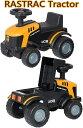 ファクトリートラクターオレンジ×ブラック農家の庭先に一台飾って本物とコラボ!コンパクトがとにかくかわいい仕上がり足蹴り子供用乗用玩具ペダルカー&ライドオン[乗り物玩具 乗用玩具]FASTRAC RIDEON CAR 1
