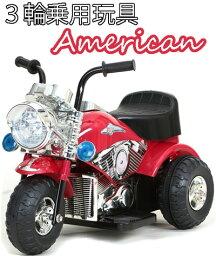 ビッグヘッドライトアメリカン子供用電動乗用バイクアメリカンハーレータイプメタリックレッド×シルバー×ブルー前進&後退自由自在MOTOR AMERICAN BIKE