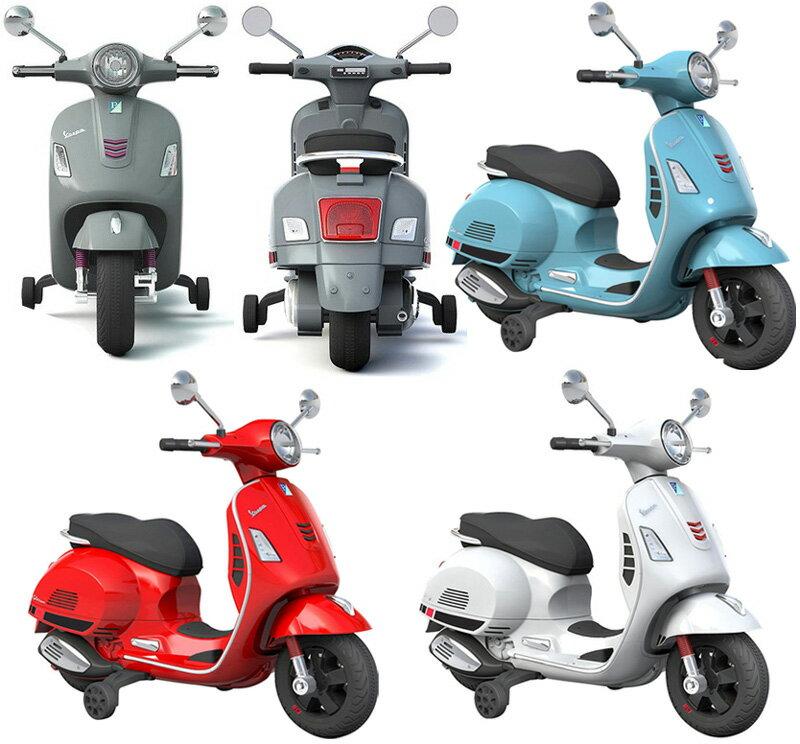 補助輪付き子供用電動乗用バイクイタリア生まれのデザインお孫さんへのプレゼントに人気にクラシックスクーターバイクグレー レッド ホワイト ライトブルーペダルを踏むだけの簡単駆動バッテリーで動く電動バイク 乗用玩具おもちゃ
