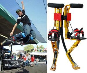 ホップステップジャンプが楽しめるジャンピングホッパー脚に装着するだけで高くジャンプできる...