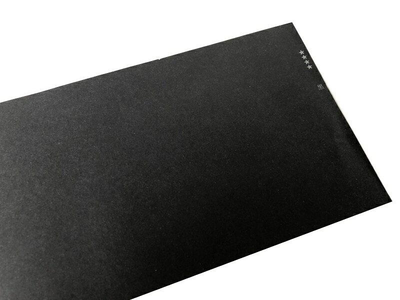 コピー用紙・印刷用紙, 印刷用カラーペーパー  B5 1,600 B5