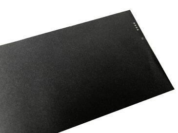 色上質紙 超厚口 B5 50枚 黒 | 紙 ペーパー 色上質 コピー用紙 コピー 色画用紙 色 画用紙 B5 用紙 B5用紙 カラーペーパー カラー 切り絵 黒 厚紙 ペーパークラフト 紙工作 賞状 表彰状