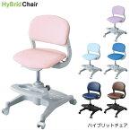 【コイズミ】【2020年度】【送料無料】学習チェア ハイブリッドチェア CDC-871LP/CDC-872LB/CDC-873PR/CDC-874PB/CDC-875BKNB/CDC-876BKMB 学習家具 イス 学習椅子
