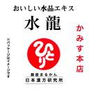 BEAUTY&GO PRETTY PINK (プリティーピンク)美容ドリンク — 60日間のケア (60本)