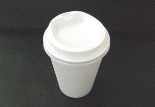 Cardboard Cup & lid set < 10 oz > ☆ 2000 ☆