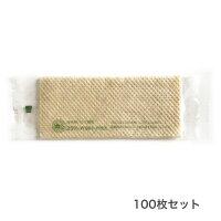◆new◆EcoPalmヤシ繊維配合おしぼり平型100枚入り【レターパックプラス対応】