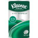 日本製紙クレシア クリネックス トイレット 12ロール30m ダブル×8パック まとめ買い 送料無料
