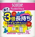 日本製紙クレシア スコッティ フラワーパック 3倍長持ち トイレット4ロール75mダブル×12パック まとめ買い 送料無料