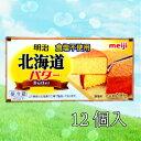 明治 北海道バター食塩不使用 200g 12個入り バター まとめ買い...