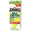 明治 SAVAS ザバス ミルクプロテイン 脂肪0 バナナ風味 200ml×24本入り プロテイン ダイエット プロテイン飲料 プロテインドリンク スポーツ飲料
