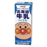 それいけ!アンパンマンの北海道牛乳 明治 200ml×48本