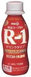 R-1 ドリンクタイプ《112ml×48本》明治 ヨーグルト ドリンク 飲むヨーグルト ヨーグルトドリンク まとめ買い 【送料無料】 【クール便】