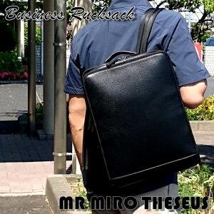 361a182169a7 MR MIRO THESEUS リュックサック 本革 ビジネスリュック タウンリュック バックパック メンズ 2way レザー