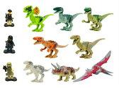 恐竜8体 ミニフィグ3体セット レゴカスタムキット