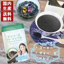 チャコールクレンズ パウダー 炭100% 添加物不使用 単品 チャコールパーティクル チャコールコーヒー チャコールクレンズ コーヒー ダイエット サプリ チャコールダイエット 活性炭 チャコールサプリメント 炭 パウダー 活性炭 ダイエット 炭食用 日本製