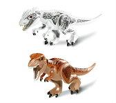 大型恐竜 2体セット ティラノレックス インドミナス ミニフィグ2体付き カスタムブロックセット