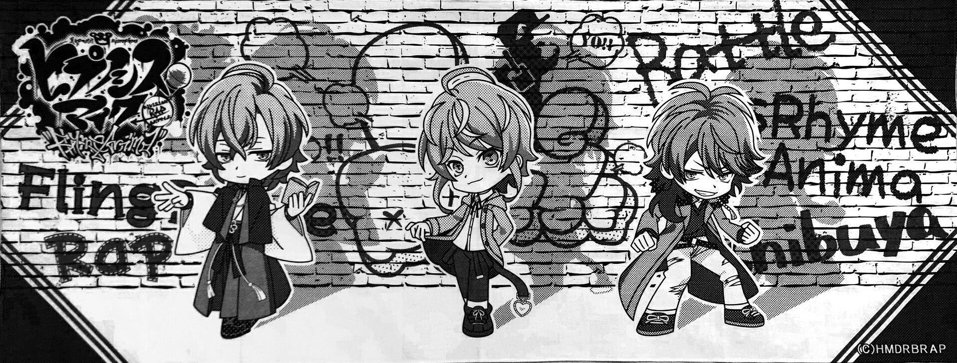 タオル, その他 (4)Division Rap Battle Fling Posse
