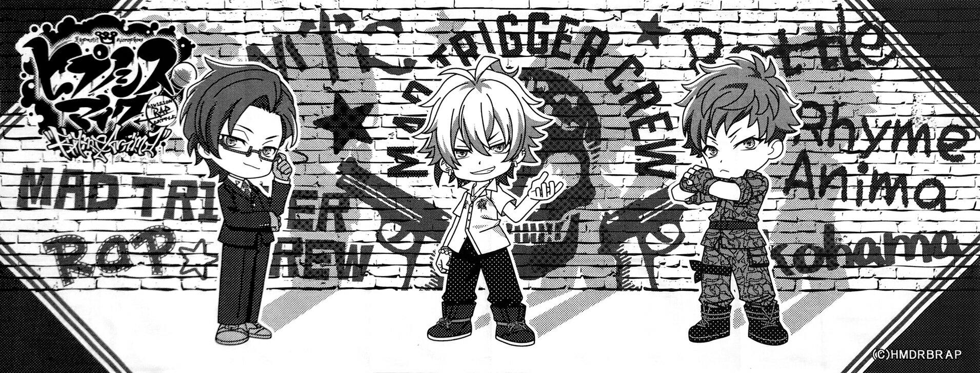 タオル, その他 (4)Division Rap Battle MAD TRIGGER CREW