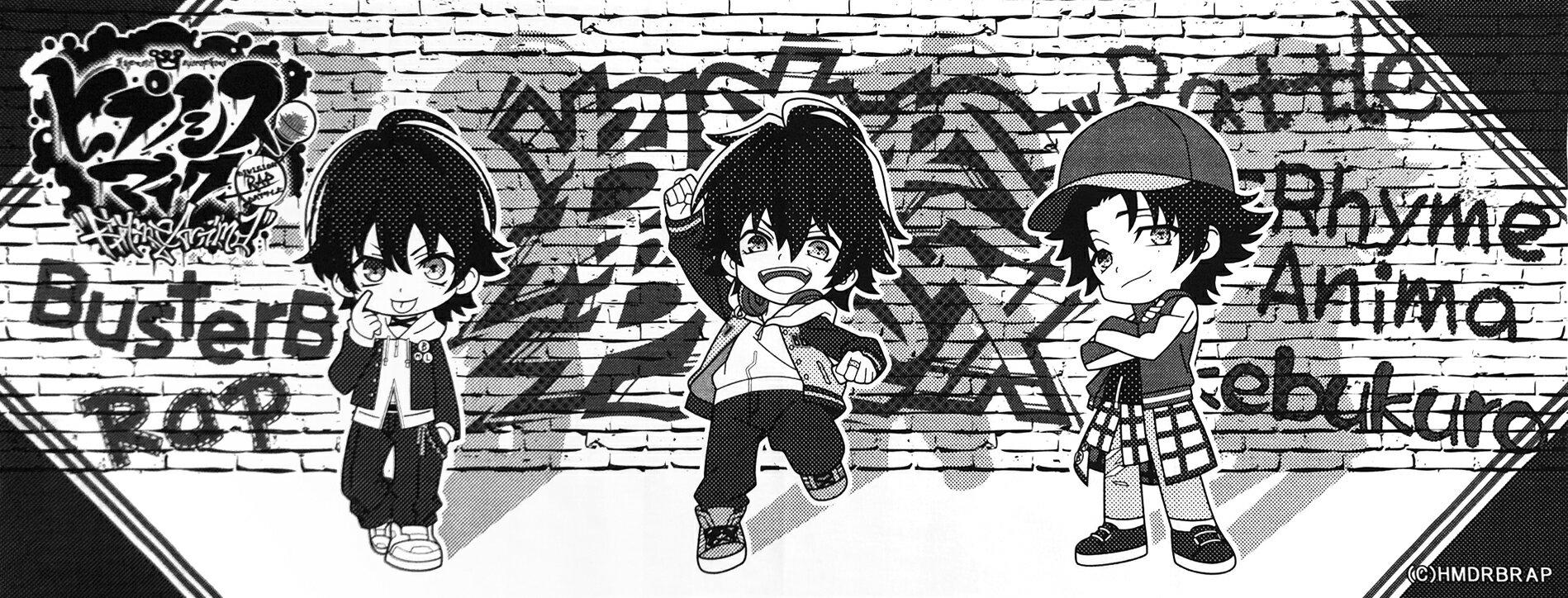 タオル, その他 (4)Division Rap Battle Buster Bros!!()