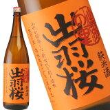 出羽桜 出羽の里 純米酒 1.8L