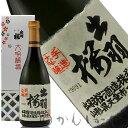 出羽桜 大吟醸酒(火入) 限定品 720ml