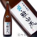 九郎左衛門 裏・雅山流 楓華 (うらがさんりゅう ふうか) 1800ml
