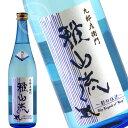九郎左衛門 雅山流 影の伝説 雪女神 大吟醸無濾過生酒 720ml