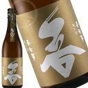 吾有事(わがうじ)純米大吟醸 亀の尾 720ml