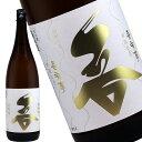 吾有事(わがうじ)純米吟醸 中取り生 1800ml