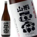 山形正宗 辛口純米酒  1800ml