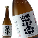 山形正宗 辛口純米酒  720ml