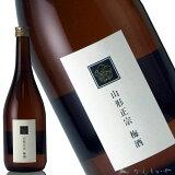 山形正宗 梅酒 720ml