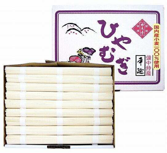 JH-2.7【国内産小麦100%使用】手延べひやむぎ100g×27束
